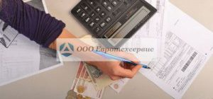 Управляющие компании Свердловской области