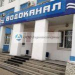 Обслуживание водоканала Свердловской области
