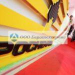 Система проведения закупочных процедур ОАО «НК «Роснефть»