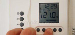 Температурные датчики