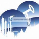 День нефтяной и газовой промышленности в России