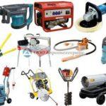 Прокат инструмента —  решение множества проблем при минимальных затратах