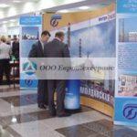 Промышленные и строительные онлайн аукционы