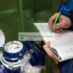 Обслуживание, поверка и ремонт теплосчетчиков
