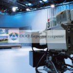 Бегущая строка канала «С» в Серове – классика телевизионной рекламы