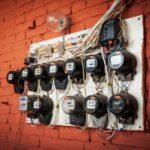 Автоматизация учета электроэнергии