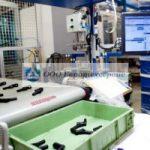 Система автоматизации управления предприятием