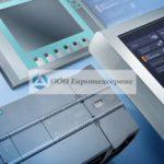 Государственная система промышленных приборов и средств автоматизации