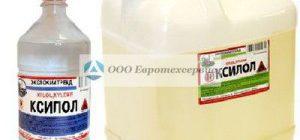 Характеристика растворителя нефтяной ксилол