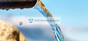 416-ФЗ «О водоснабжении и водоотведении»