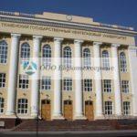 Институт нефти и газа Тюмени
