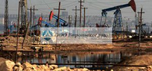 Геология нефти и газа в Пермском нефтяном колледже