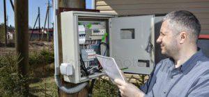 Оборудование для учета электроэнергии