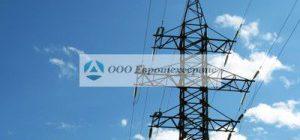 Аварийная служба электросетей — незамедлительная помощь