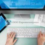 Программная автоматизация системы управленческого учета на предприятии