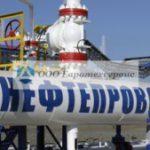Нефтяные трубы для потока черного золота