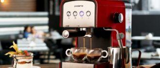 Подбираем кофемашину: что нужно знать