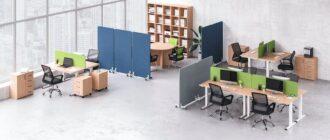 Все недостатки комбинированного офиса