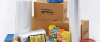 Виды упаковок и их использование