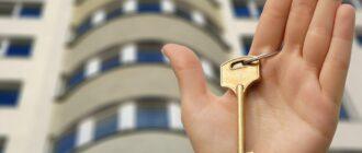 На что следует обратить внимание при покупки новой квартиры?