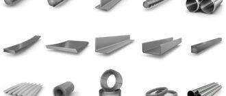 Основные критерии классификации металлопроката