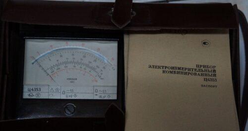 Технические характеристики электроизмерительного прибора Ц4353