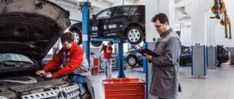 Открытия автомобильного сервиса