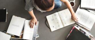 Сложности написания дипломной работы