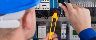 Каковы риски, если в электрической системе возникнет неисправность?